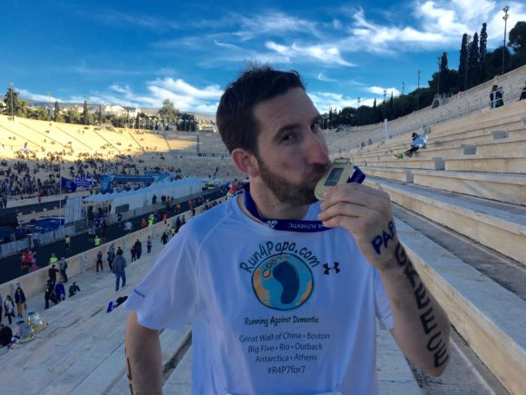2016 Athens Marathon – It All Started Here